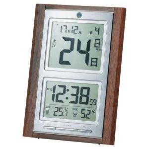 画像1: デジタル日めくり電波時計