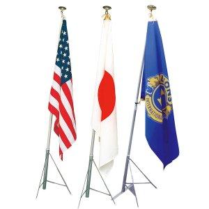 画像2: 各国旗