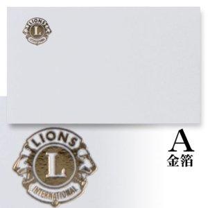 画像1: 名刺台紙 金箔