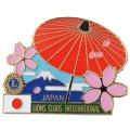 交換ピン 富士山・番傘