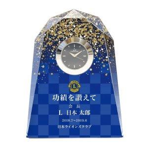 画像1: 【キャンペーン価格!】クリスタル楯 会長用