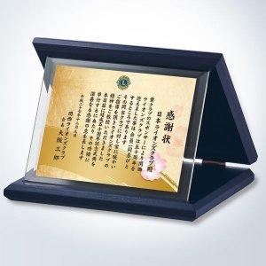 画像1: フルカラーガラス楯