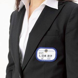 画像2: 胸名札 貼るタイプ10シート