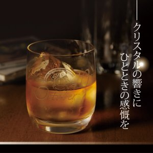 画像3: マンスリー ウイスキーグラス